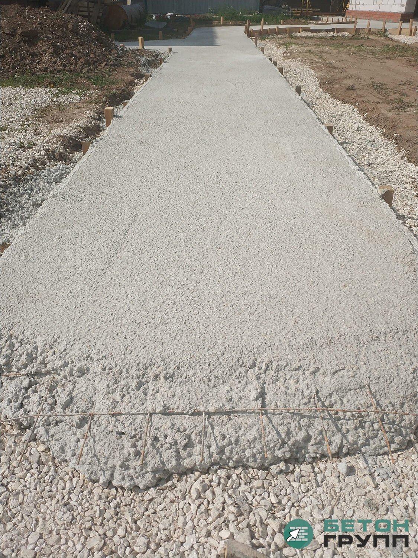 купить бетон б у в