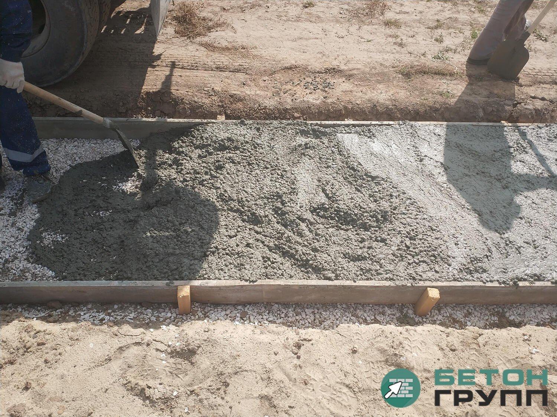 Купить бетон м200 рязань гольденберг бетон